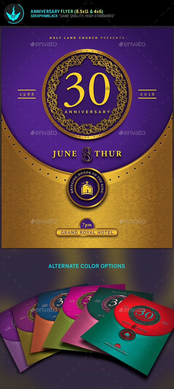 Gold And Violet Church Anniversary Flyer Template  Flyer Template
