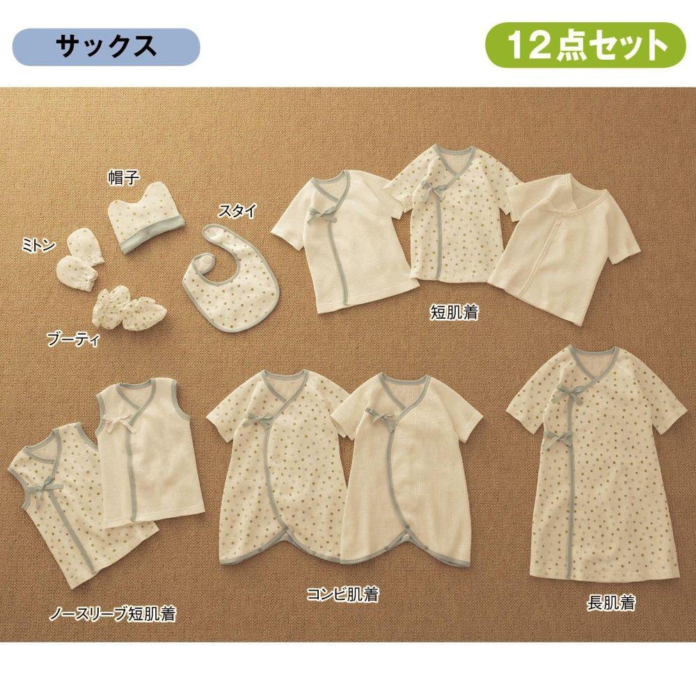 b4b7bcdb57dd3 新生児衣料12点セット 通販のベルメゾンネット 特別価格¥3