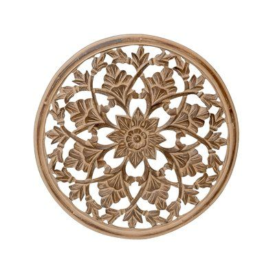 The Solaris Wall Decor is patterned after a centuries old ornamental ...