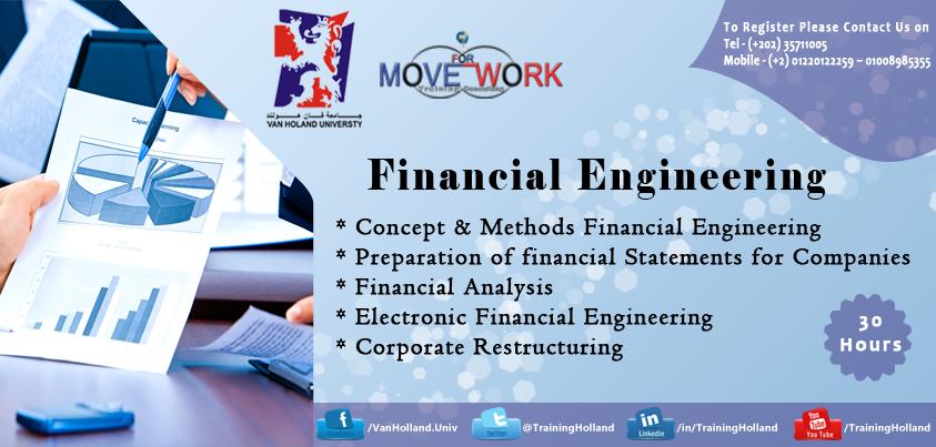 نماذج من أعمالنا تصميم اعلانات لدورات تدريبية لمركز التطوير والتدريب المهني التابع لجامعة فان ه Facebook Ads Design Company Financials Financial Engineering