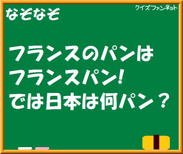 簡単 なぞなぞ クイズ 【小学生向け】低学年から楽しめる「かんたん」なぞなぞ!25問
