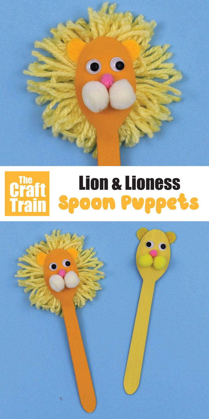 lion craft spoon puppet | The Craft Train