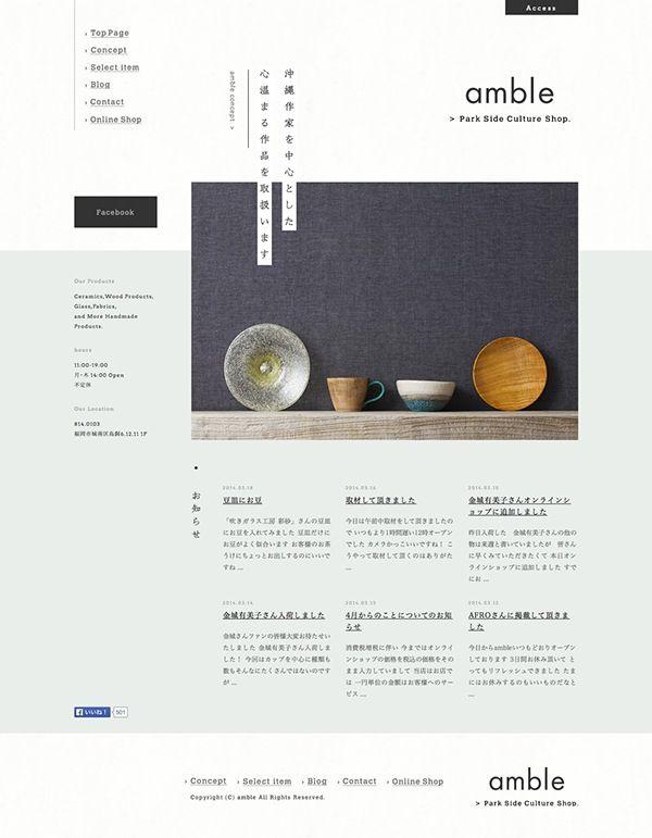 Layout Inspiration Design Furniture E Commerce Japanese Web Layout Design Web Design Web Design Inspiration