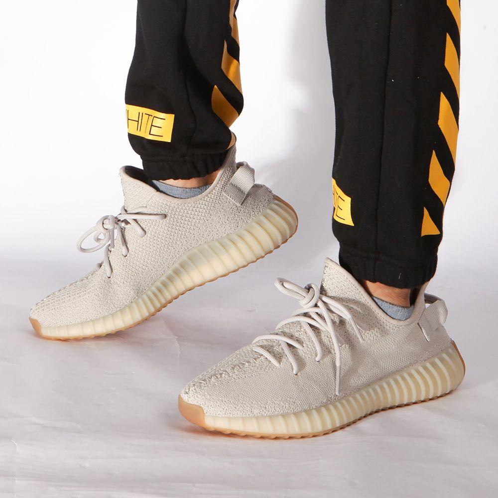 yeezy sesame | Adidas yeezy boost