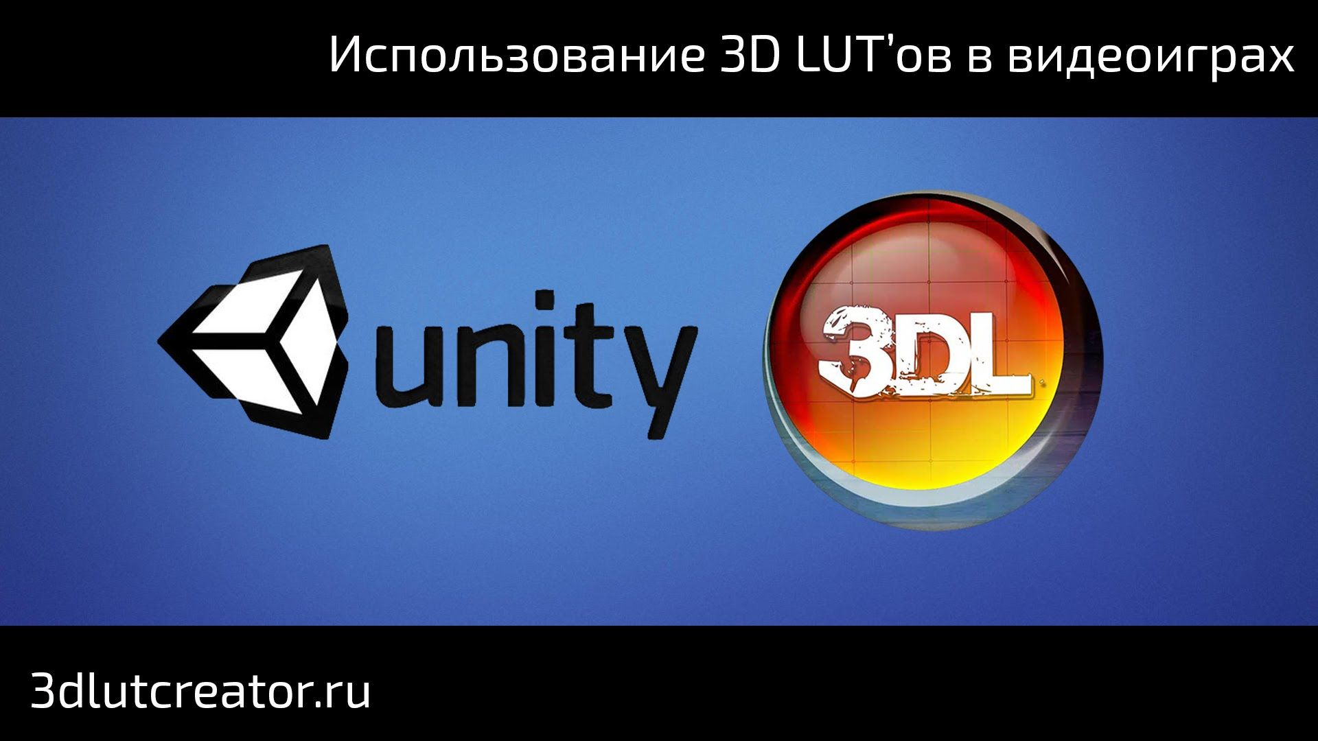 3d lut creator alternative