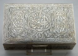 egyptian silver box