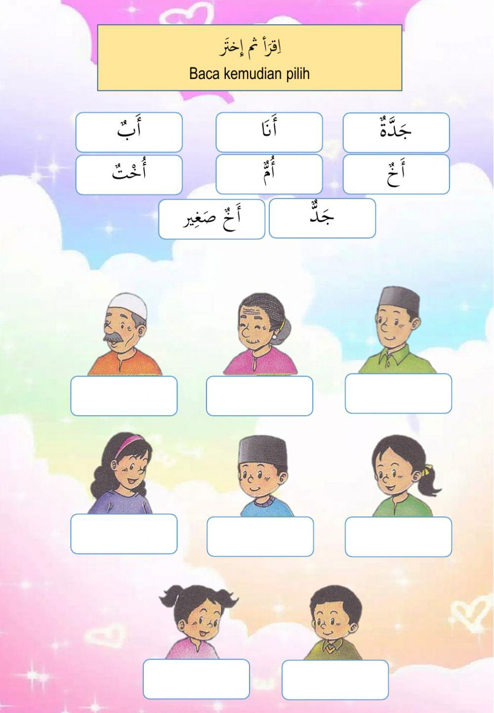 Mengenal Ahli Keluarga Interactive Exercise For Tahun 2 You Can Do The Exercises Online Or Download T Arabic Kids Arabic Alphabet For Kids Learn Arabic Online