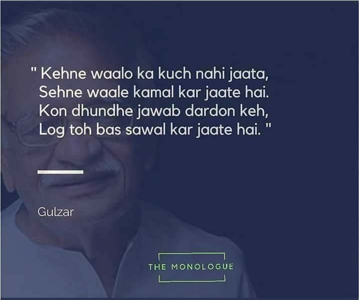 Gulzar | Projects to try | Gulzar quotes, Poetry quotes