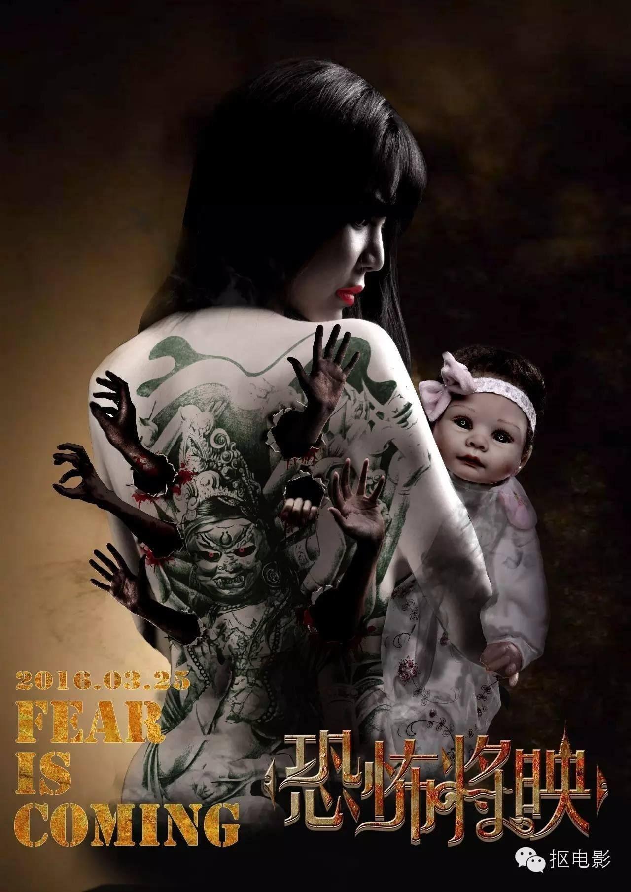 Nonton Film Bioskop Online ( drama korea horor action