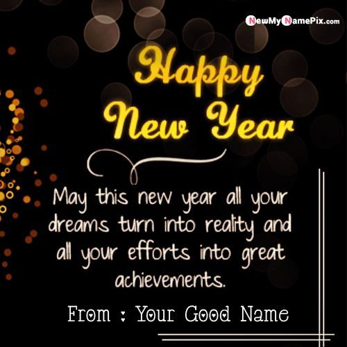 create customized name editing new year 2021 wishes