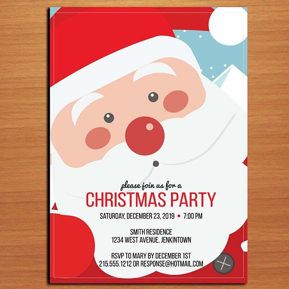 Santa Christmas Party Invitation Holiday Party Invite