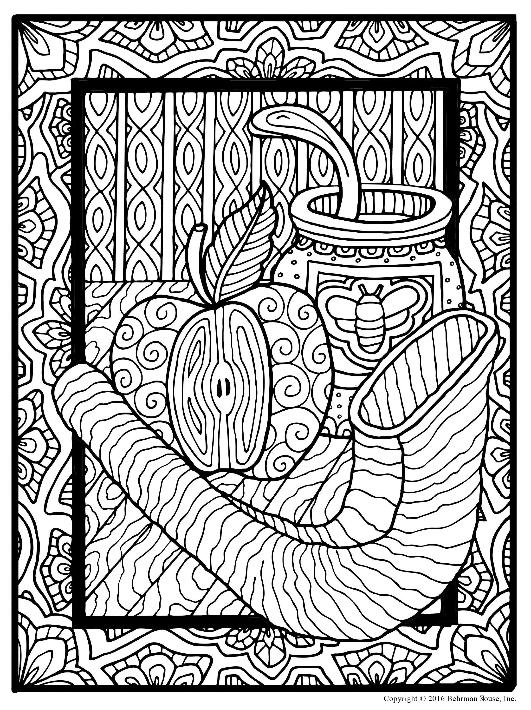 30 Beautiful Rosh Hashanah Coloring Pages In