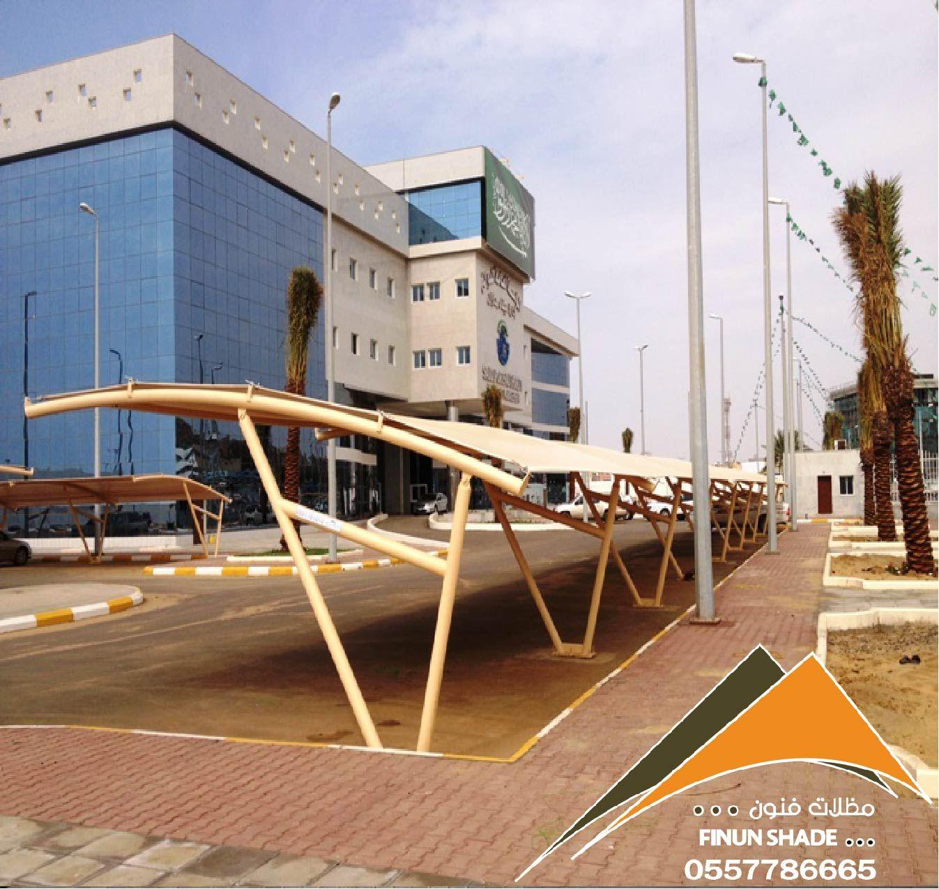 King Abdulaziz Historical Center Riyadh Flight Offers Travel Inspiration