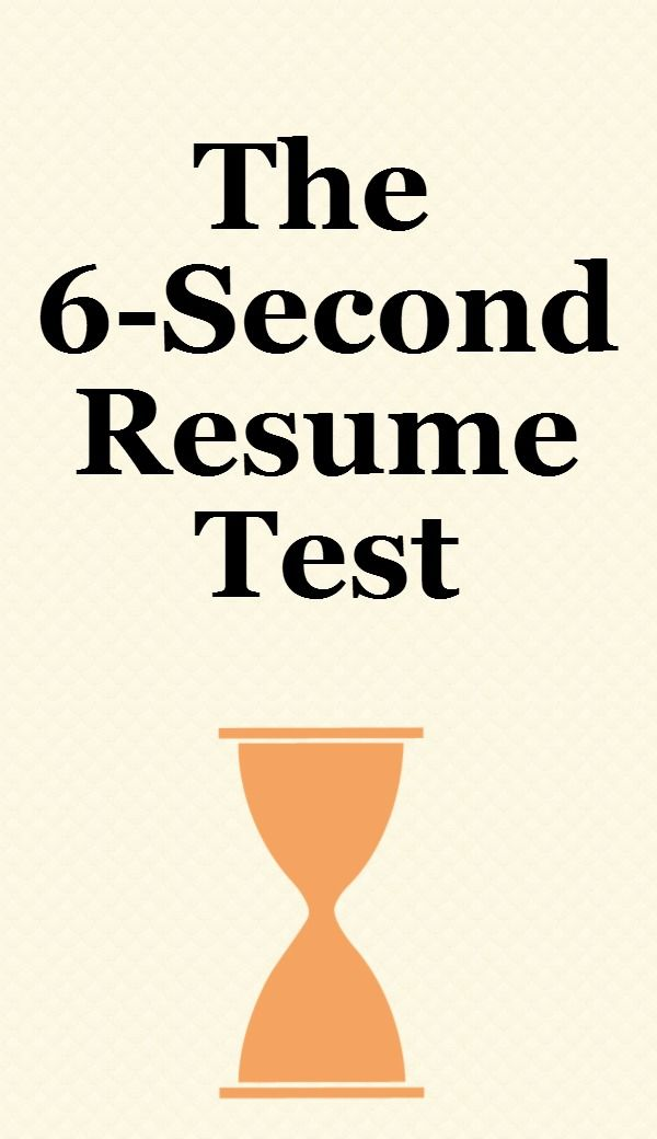 Does your resume pass?