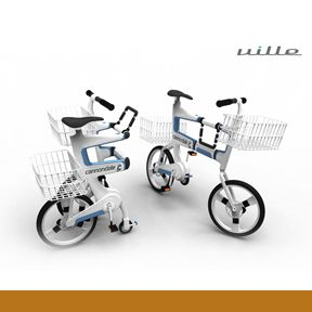 VILLE by Hyuk-Jae Chang. The Urban Folding Bicycle won the Bronze Prize at IDEA Design Awards 2010.