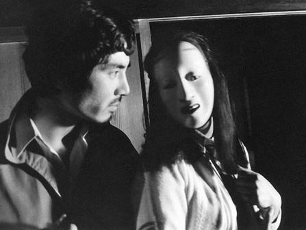 mujo full movie online 1970