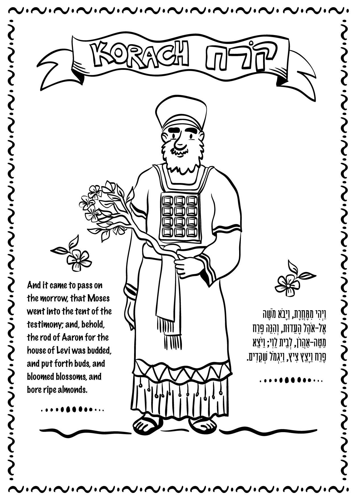 Torah Portion Coloring Pages