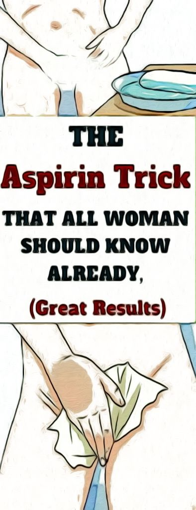 THE ASPIRIN TRICK THAT ALL WOMEN SHOULD KNOW ALREADY GREAT RESULTS THE ASPIRIN TRICK THAT ALL WOMEN SHOULD KNOW ALREADY GREAT RESULTS