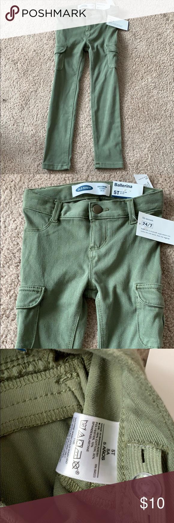NWT Boys Old Navy Khaki Pants sz 5t