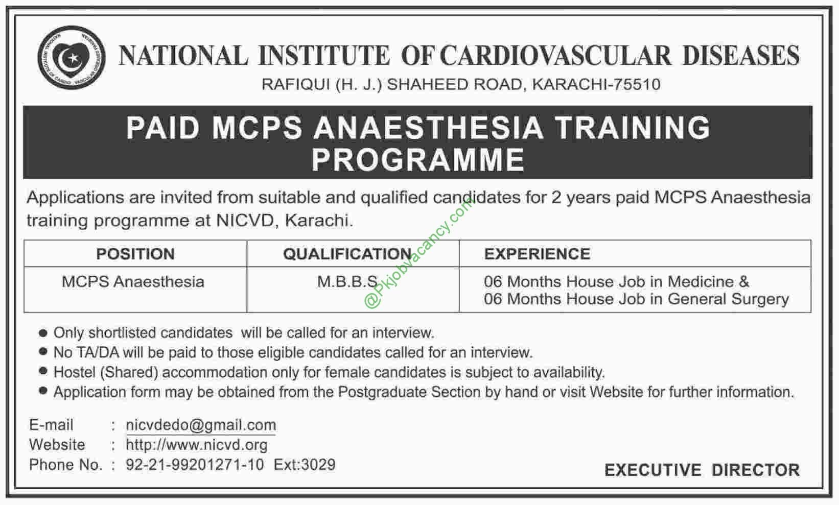 MCPS Training Program National Institute of Cardiovascular Diseases