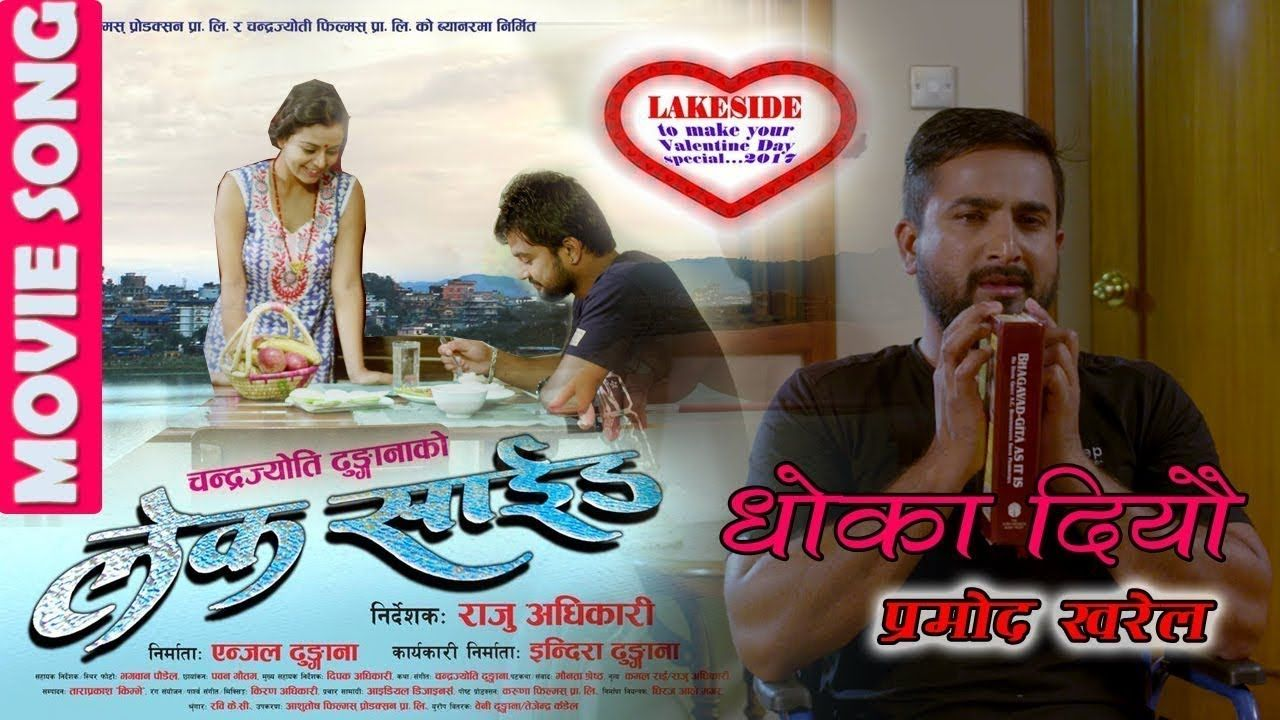 Pin by Budha Subba on videos to watch Movie songs, Songs