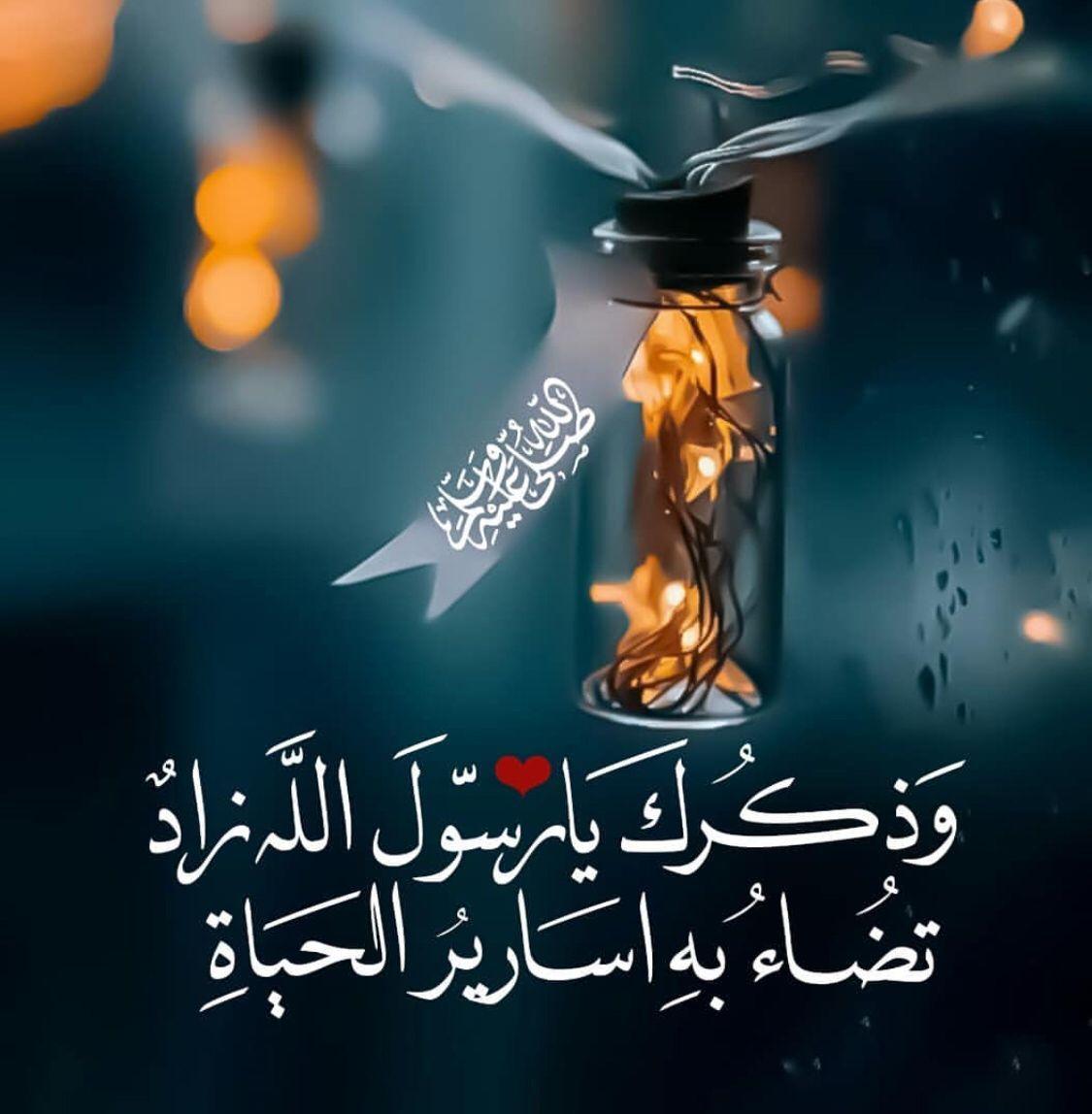خلفيات اسلامية 2020 Islamic Images Islamic Pictures Romantic Love Quotes