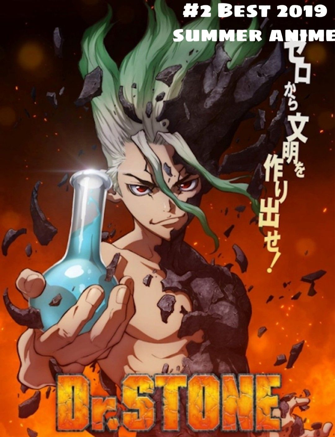 Dr stone, dr stone senkuu, dr stone anime, 2 best summer
