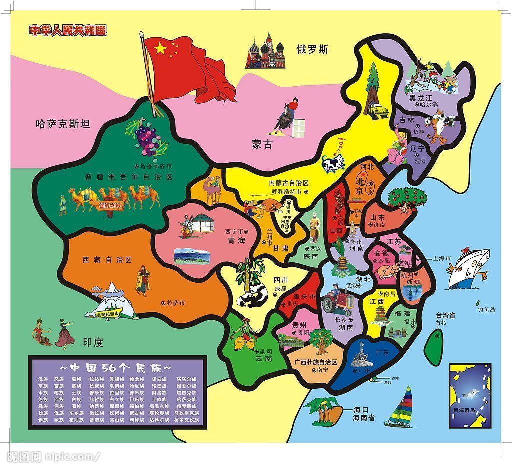 Countries Cultures China: Map Of China. Points Of Interests.