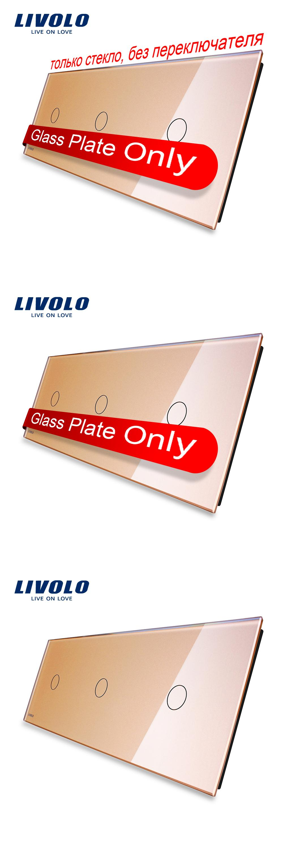 [Visit to Buy] Livolo Luxury Golden Pearl Crystal Glass,223mm*80mm, EU standard, Triple Glass Panel,VL-C7-C1/C1/C1-13 #Advertisement