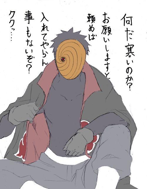 naruto ナルト 疾風 伝 170