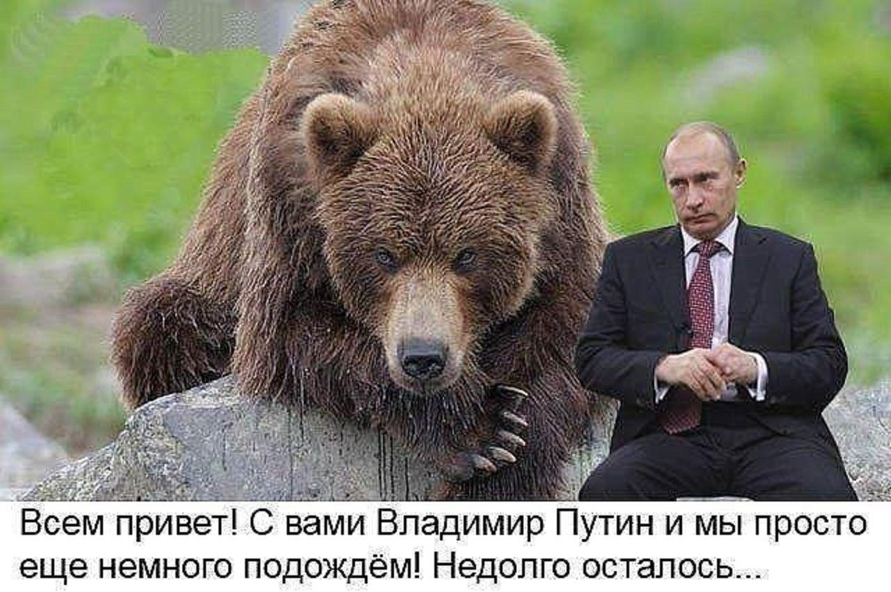 Лавров объяснил, почему Москва пока не признает республики ...