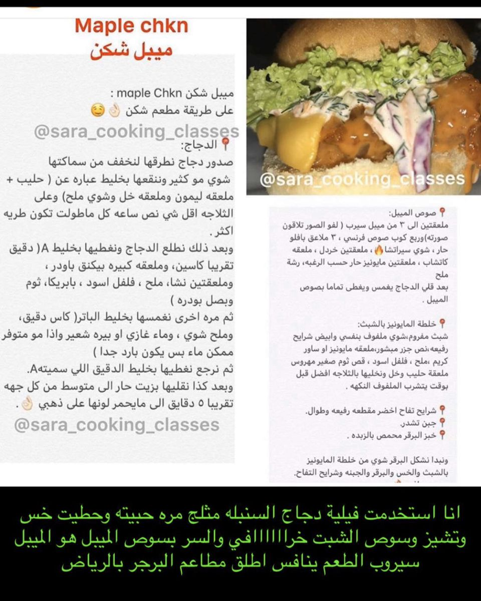 Pin By Yafa Aledaily On Sandwiches In 2020 Sara S Cooking Class Cooking Classes Cooking