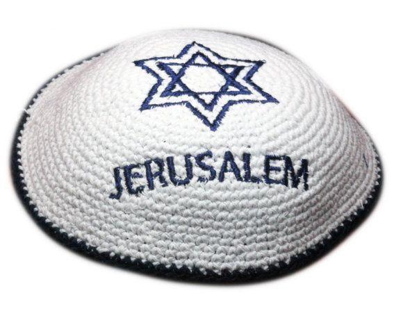 Kippah Yarmulke Yamaka Kippa Jewish Judaica Kippa Shabbat Star Of ...
