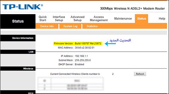 كيفية تحديث فيرموير راوتر Tp Link بالطريقة الصحيحة Tp Link Router Modem Router Tp Link