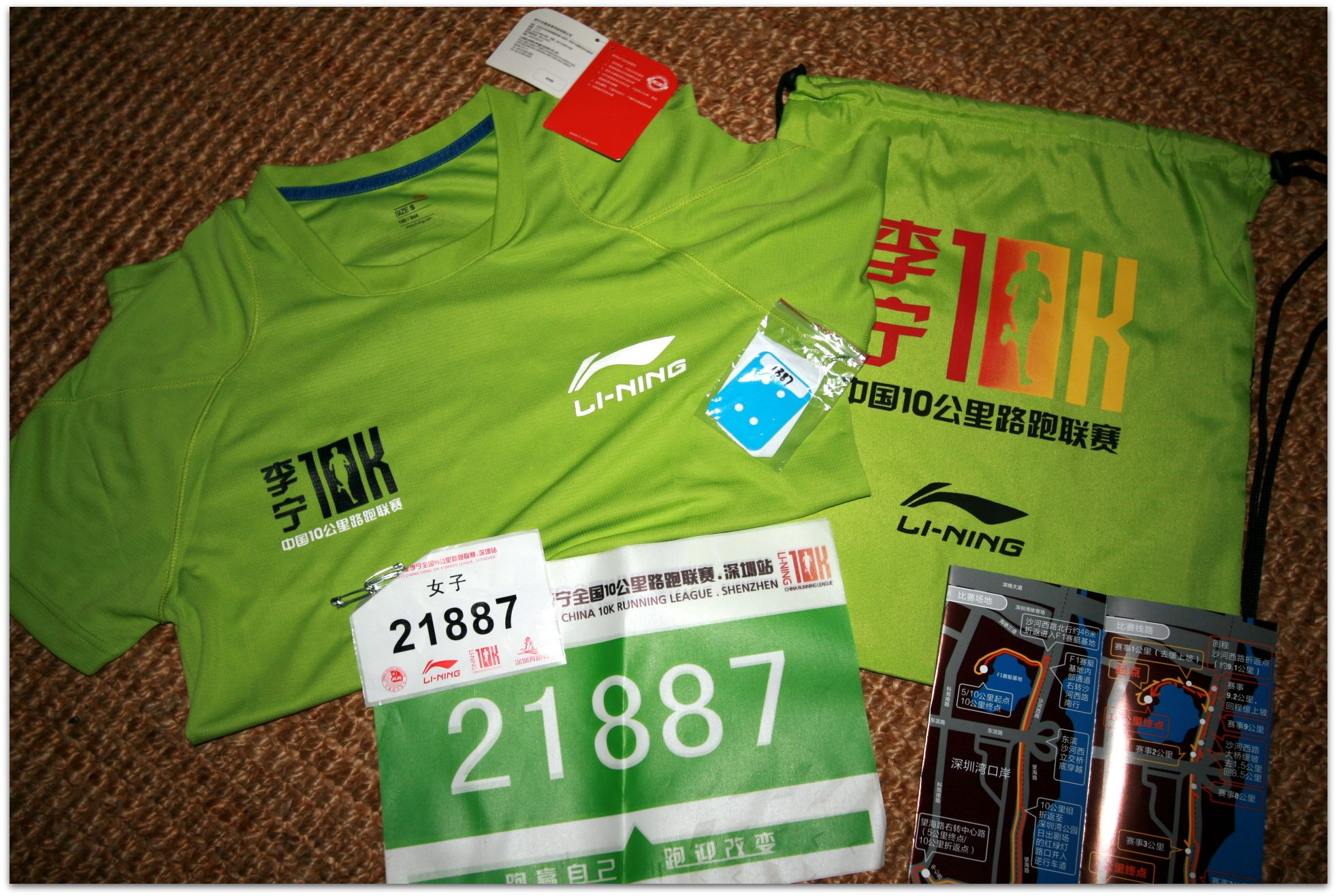 may 12: something that makes you happy. joining a race! doing my third 10k race tomorrow. first two had causes: environmental and for kids' charity..this one is a run for my mother. happy mother's day! #photoadayMay