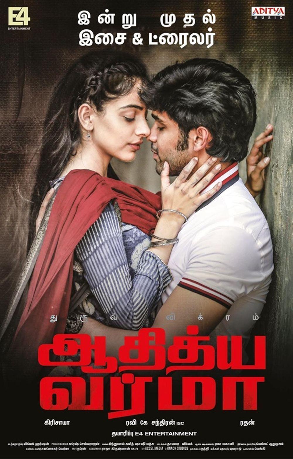 Adithya Varma Movie Latest Hd Photos Posters Wallpapers Download 1080p 4k 74063 Adithyavarma Kollywood Dhruvvikr Hd Photos Good Movies Worst Movies