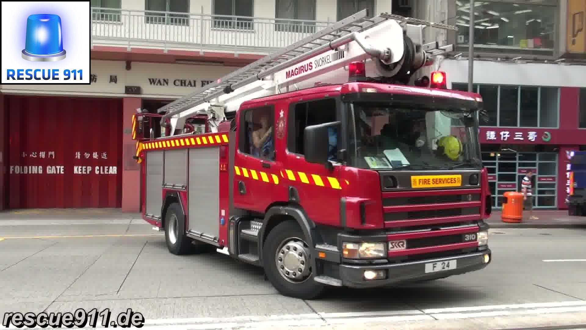 Hong Kong] HP Wan Chai Fire Station HKFSD | Vehicles | Fire