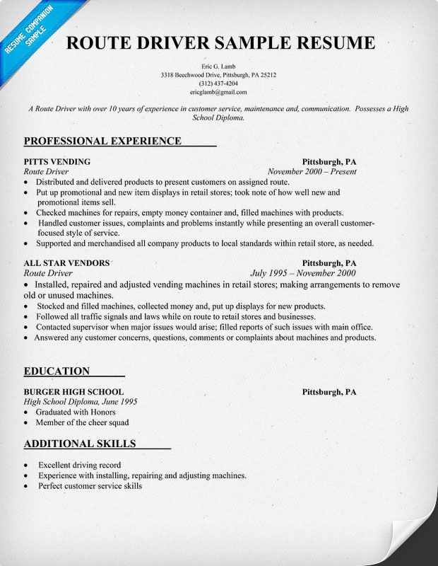 Route Driver Resume Sample (resumecompanion) Resume Samples - high school diploma on resume examples
