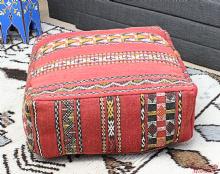 Moroccan Kilim Pouf Pouffe Cover 60 Cm X 60 Cm X 25 Cm 25 6 X