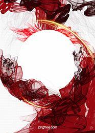 Atmospheric Background Red Ink Smudges Papel De Parede Grafico Designs De Fundo Fundo De Aquarela