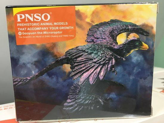 The Artwork on PNSO Prehistoric Animal Packaging #prehistoricanimals The Artwork on PNSO Prehistoric Animal Packaging #prehistoricanimals