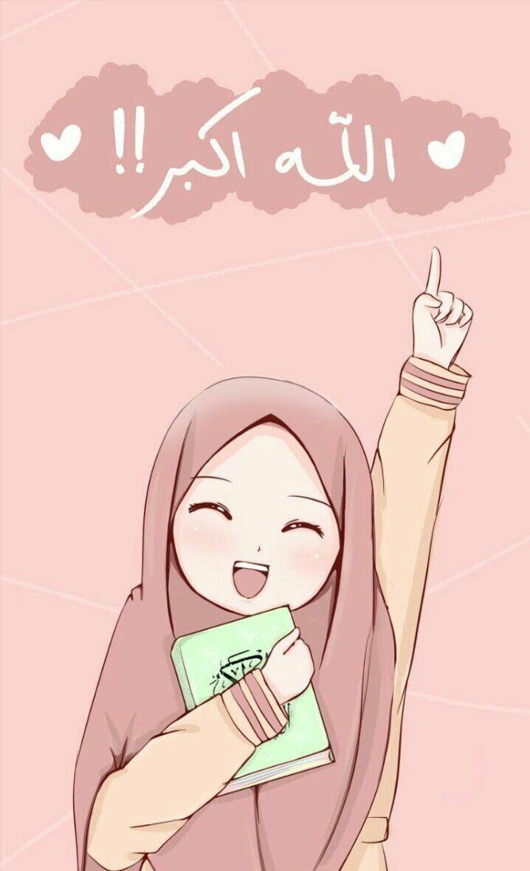 Hijab In 2019 Muslim Pictures Hijab Cartoon Hijab Drawing With Cartoon Wallpapers Muslim Di 2020 Kartun Ilustrasi Karakter Gambar