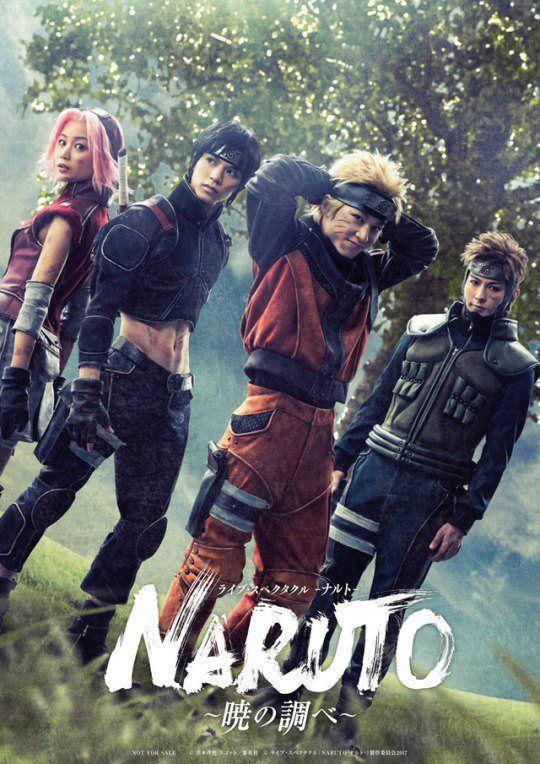 """Photo of Team 7 + Hebi outfits for the next Naruto stage production """"Naruto ~ Akatsuki no Shirabe""""."""