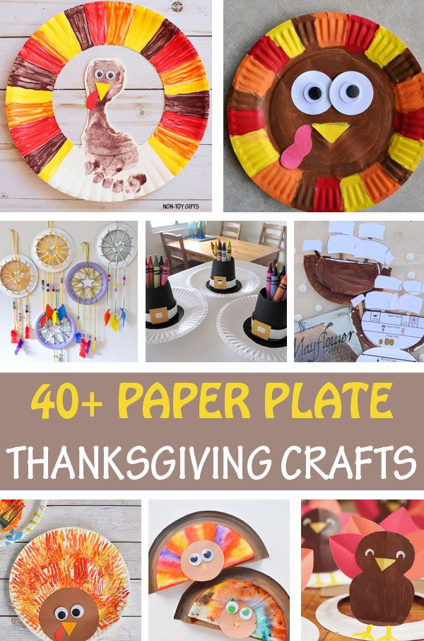Paper Plate Thanksgiving Crafts For Kids - Easy Craft Ideas