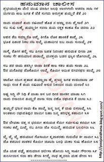shiva ashtothram 108 names in telugu pdf