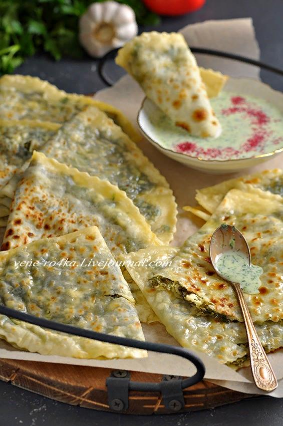 Азербайджанская кухня: Кутабы - Вкусная пауза — LiveJournal