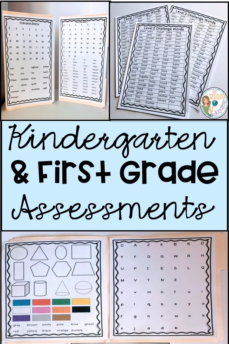 Beginning of the Year Assessment for Kindergarten and First Grade ...