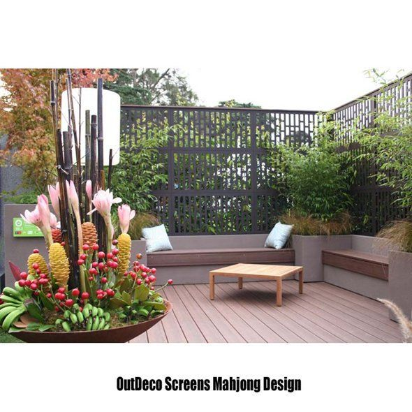 Chippyu0027s Outdoor   Timber Screening, Merbau Screening, Privacy Screens,  D.I.Y Screens