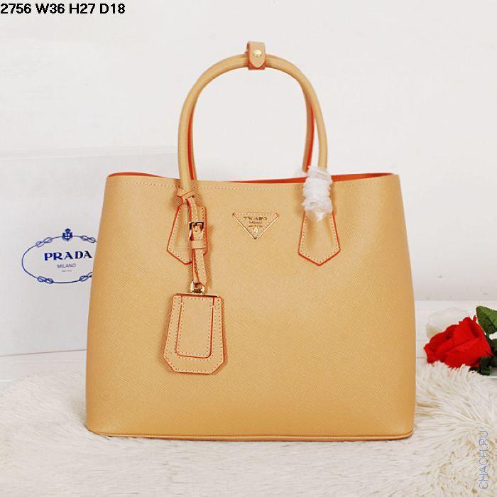 e15cbf1ed22c Новинка кожаная сумка Prada коричневого цвета и оранжевого цвета внутри