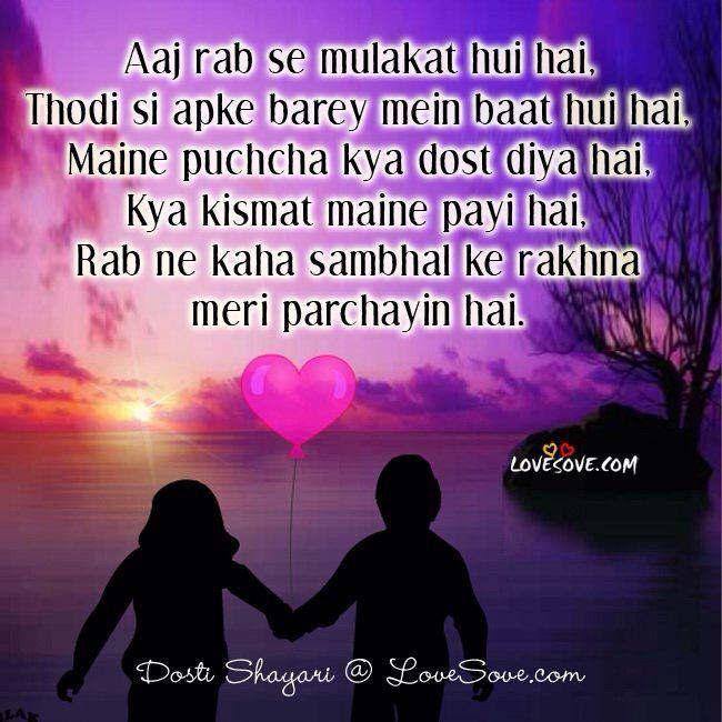 Shayri | Shayari | Pinterest | Punjabi quotes